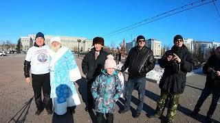 Встреча Деда Мороза ШАГ ПутьШамана