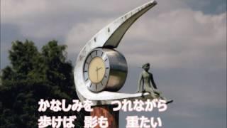 サバの女王/グラシェラ・スサーナ♪・柴田良子