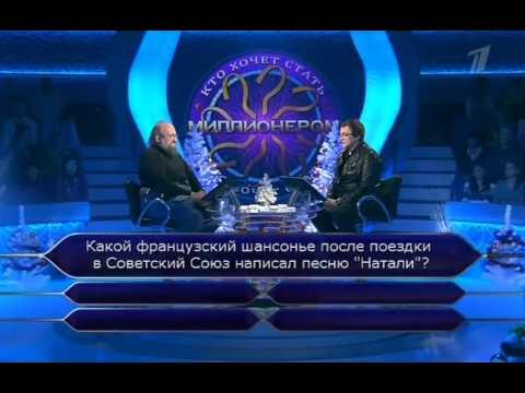 Смотреть Анатолий Вассерман играет онлайн