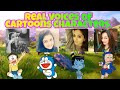 Real Voices of Cartoons Characters.||कार्टूनो की असली आवाज।