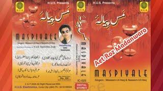 Ati Roz Madanwaro Kan Thaw By Naseem-ul-Haq Waseem-ul-Haq