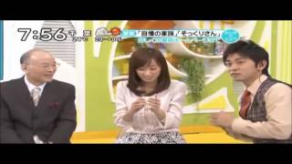 【蔵出し】 西尾由佳理 さんの可愛らしい手品 西尾由佳理 動画 15