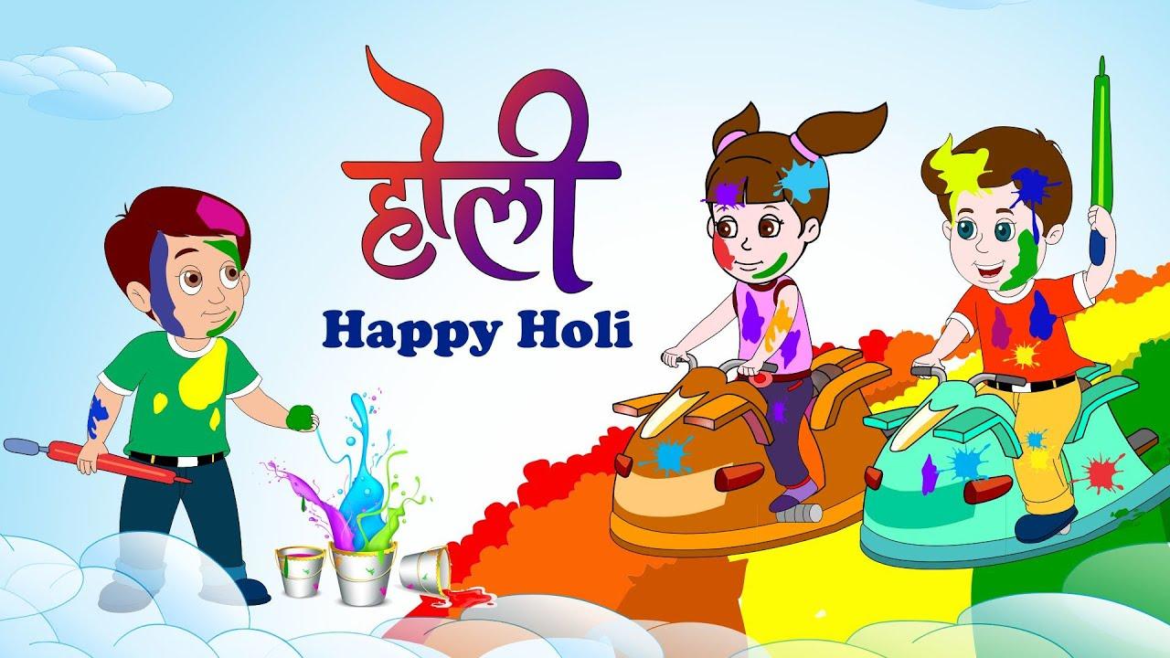 Happy Holi | Cartoon Video For Kids | Happy Holi @Jingle Toons
