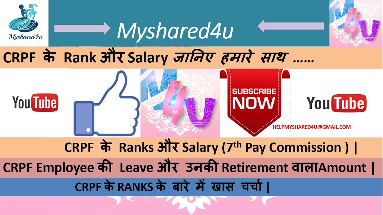 how to calculate leave salary on retirement