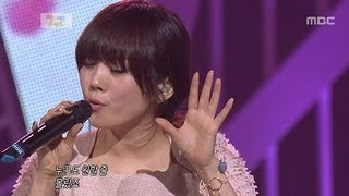 Lee Soo-young - Whistle to me, 이수영 - 휠릴리, Beautiful Concert 20121224