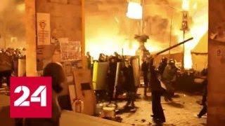 Технология переворота: реальный сценарий украинской оранжевой революции - Россия 24