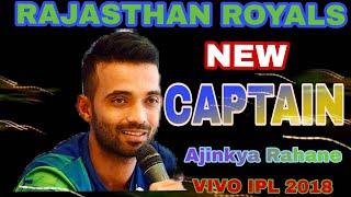 Ajinkya Rahane new captain Rajasthan royals VIVO IPL 2018