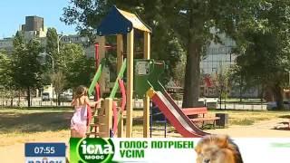 Самые распространенные детские болезни в жаркие дни - Утро - Интер