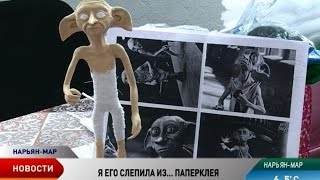 Мастер Марина Кулижникова научила нарьянмарцев делать кукол из паперклея