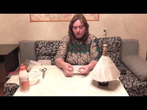 Как сделать конус для куклы