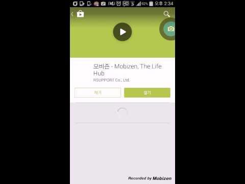 스마트폰으로 화면 동영상찍는법 녹화하는법