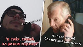 САНЯ БУЛКИН ВЕДЁТ ПЕРЕГОВОРЫ С ЛУКОЙ