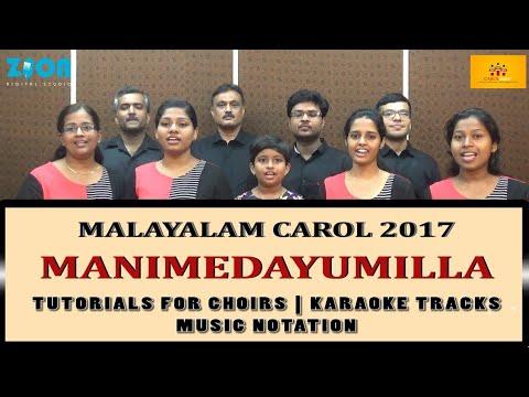 Latest Malayalam Christmas Carol 2017 MANIMEDAYUMILLA(CAROLSAV 2017-WESTERN B Category)