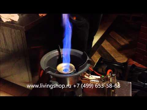Газовая горелка под вок на природном газе PH 01