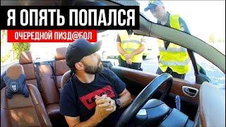 Ущербные импотенты    Полиция Харькова