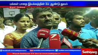 Farmers struggle should win - IAS Officer sagayam