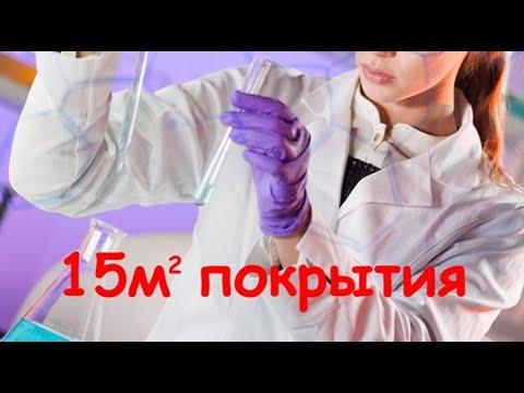 Приготовление хлорида серебра - YouTube