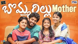 Bommarillu Mother || Suryakantham || The Mix By Wirally || Tamada Media