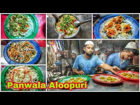 chicken cheese aloo puri | chicken cheese anda aloopuri |Boil chicken alooPuri chicken cheese khawsa
