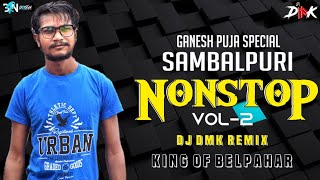 Gambar cover GANESH PUJA SPECIAL SAMBALPURI NONSTOP (ROADSHOW DANCE MIX) DJ DMK REMIX.mp3
