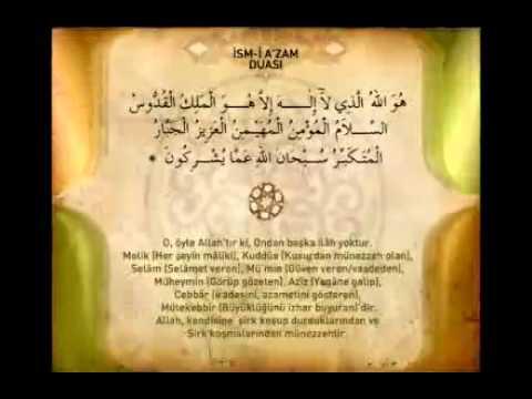 İmam ı Azamın Muhteşem Tesbih Duası   Subhanel Ebediyyil Ebed