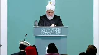 (Bengali) Friday Sermon 24th Dece 2010 (Part-4)