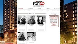 30 успешных личностей получат Премию «Топ 30»  журнала «Уфа.Собака.ru»