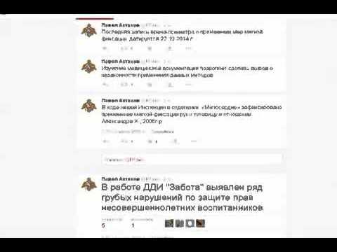 Астахов: в детском доме «Забота» издевались над детьми
