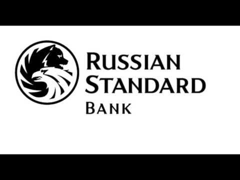 Очередной разговор с банком Русский Стандарт