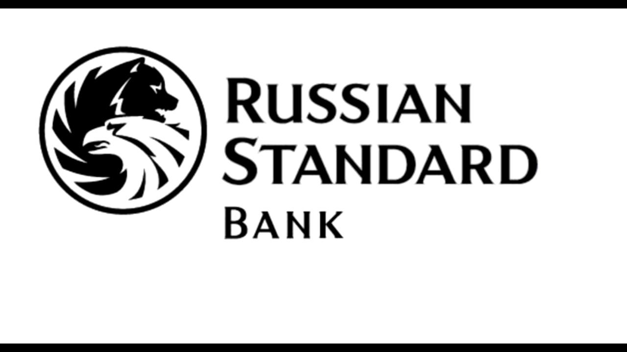 Неплательщики банка русский стандарт