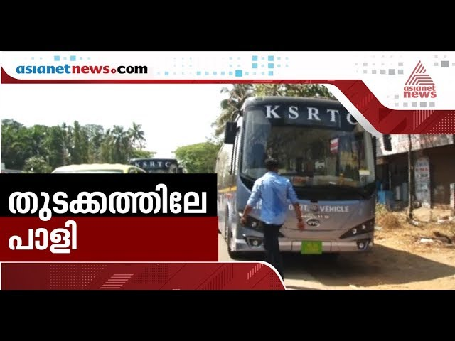 Two KSRTC electric buses break down at first service