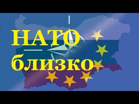 Картинки по запросу НАТО у границ России картинки