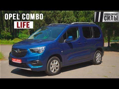 Opel Combo Life 1-е поколение Минивэн