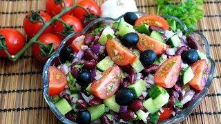 Салат с красной фасолью и овощами Без майонеза