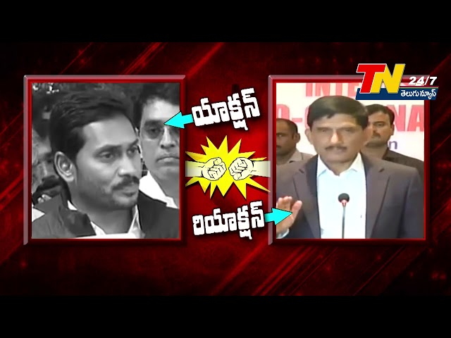YS Jagan moves all important officials in Andhra-TNILIVE
