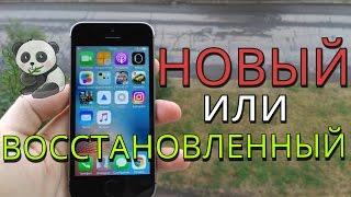 видео Чем отличается Android от iPhone?