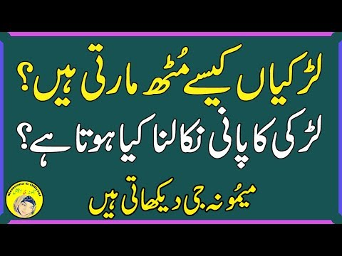 MUSHT ZANI IN GIRLS | When Sister Came From Trip Enjoy With Family - Memoona G official