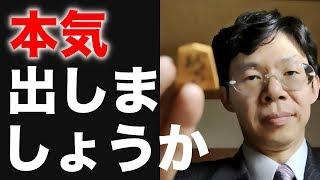 文字の速度は右下の歯車をクリックすると変更できます。 ▷  藤井聡太六...