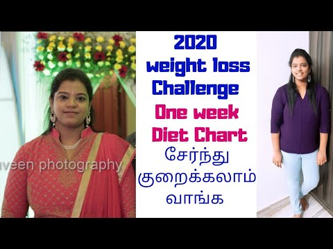 Weight Loss Diet Chart in Tamil | 2020 Weight Loss Challenge Tamil | Weight Loss tips in Tamil