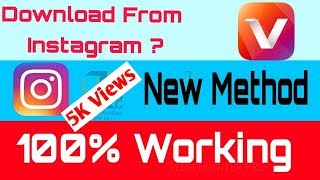 Save instagram video and photo || Download video from Instagram in hindi