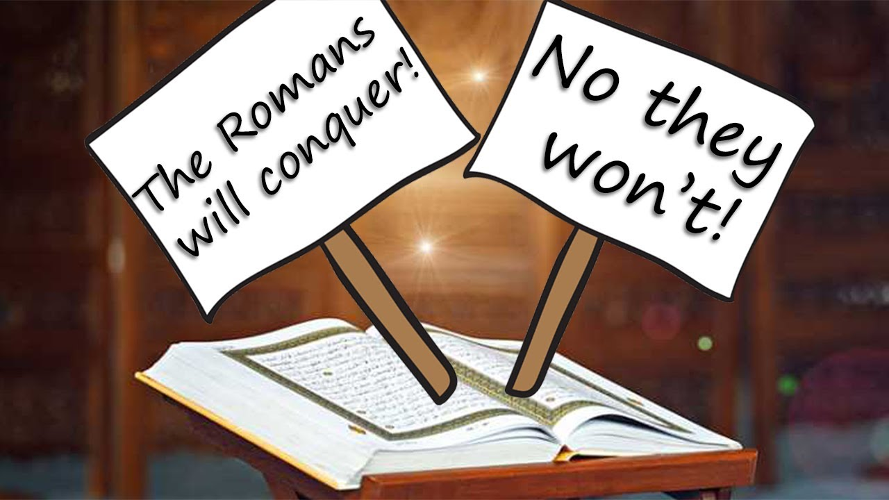 Ambiguous Prophecy in the Quran: CONFIRMED!