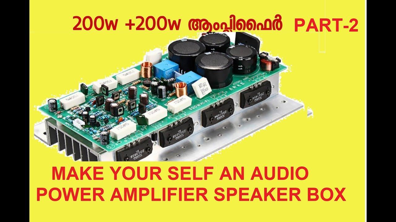 AUDIO AMPLIFIER PART-2