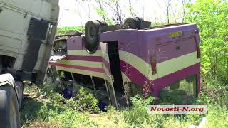 видео Автобус в Николаев