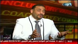 الناس الحلوة   مهارات جراح التجميل فى استخدام الخيوط مع دكتور حسام سيد مصطفى