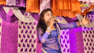 मेरी रूठ गई मईया को मनाऊ कैसे || Bimlesh Rao || Lisan Jagran || DHM Music