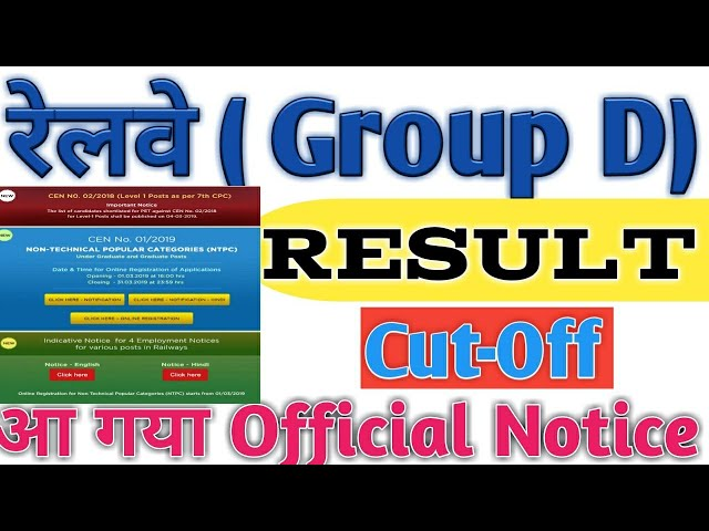 Railway( group d) RESULT & Cut -Off Official Notice -2019