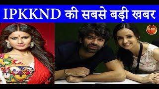 बरुन ने शिवानी को छोड़कर सनाया को बुलाया.. अब मिलेगी Good News?