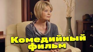УВЛЕКАТЕЛЬНЫЙ КОМЕДИЙНЫЙ ФИЛЬМ! Девочки Все серии. Русские сериалы, комедии