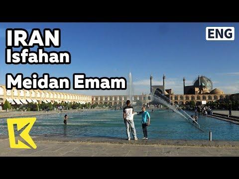 【K】Iran Travel-Isfahan[이란 여행-이스파한]세계에서 두번째로 큰 이맘 광장/Meidan Emam/Imam/Naqsh-e Jahan Square/Unesco