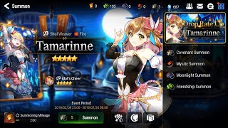 Epic Seven - Summon for Tamarinne!